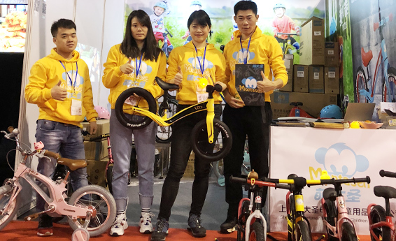 Montasen participated in Shanghai parent-child Carnival